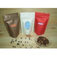 Wholesale VMPET Plastic Stand Up Pouch Packaging , Block Bottom Coffee Bags from china suppliers
