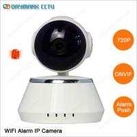 Quality P2P Wireless Camera System for Home Family Pets Security for sale