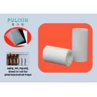 Wholesale Extruded White Compound Sheet Roll , HIPS Plastic Sheet Polyethylene Rolls from china suppliers