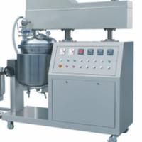 Wholesale Double Layers Emulsion Mixer Machine 330L Emulsification Blender With 15 Kw Motor from china suppliers