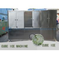 Wholesale Popular in Muslim Country Ice Cube Machine with Germany Bitzer cooling unit from china suppliers