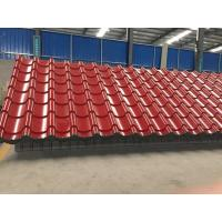 Wholesale Beautiful archaistic Roofing Tile in Red color from china suppliers