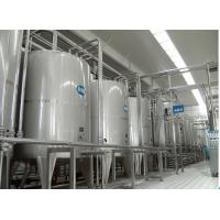 Wholesale Automatic 5T / Hour Tube UHT Sterilization Machine , Dairy Processing Equipment from china suppliers