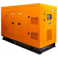 Wholesale Power World-Cummins diesel generator set from china suppliers