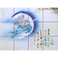Wholesale Hand Stained Engraved Glass Wall Background from china suppliers