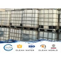 Quality Waste Water Treatment Chemicals CAS No. 55295-98-2 Dicyandiamide Formaldehyde Resin for sale