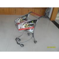Wholesale 40L Supermarket Shopping Carts Trolley In Chromed Plated And Advertisement Plate from china suppliers