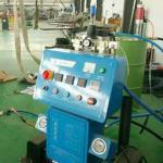CNMC 2600 polyurethane pu spray coating  equipment insulation machine