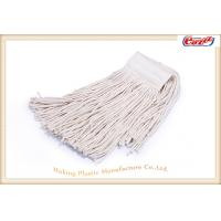 Wholesale 480g Cut End Wet Mop Head Cotton , Floor Dust Mop Replacement Head from china suppliers