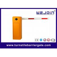 Quality Safety Electronic Straight Parking Barrier Gate Car Park Barrier Arms Customized for sale