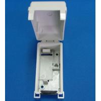 Wholesale One Pair Outdoor or Indoor Network Distribution Box for STB Module Wall Mounting from china suppliers
