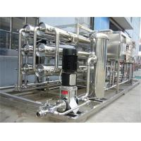 Wholesale High qualiy stainless steel Borehole Water Treatment for Drinking Water Filling /Bottling Machine from china suppliers