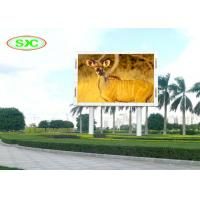 Wholesale P6 SMD Outdoor Advertising Led Display Screen module192*192mm 1R1G1B wall message from china suppliers