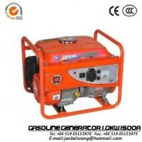 Wholesale GJ1500 4.8L Capacity, 1.0kw Gasoline Powered Generator with 154F Engine from china suppliers