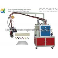 Wholesale Polyurethane Casting Low Pressure Foam Machine Higher Heating Capacity from china suppliers