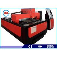Wholesale 1530 1000W Cypcut Controller CNC Laser Cutter For Aluminum , Steel , Metal Plate from china suppliers