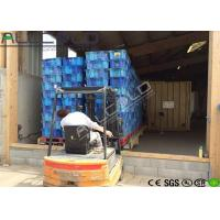 Wholesale Professional Spinach Vacuum Cooler 14 - 16 Pallets Per Cycle SGS CE Certification from china suppliers