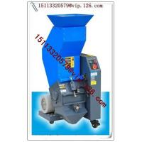 Wholesale 3 phase-460V-60Hz Low-Speed Central Plastic Recycling Machine Granulator from china suppliers