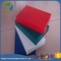Quality High Density Panel China Manufacturer HDPE UPE PE1000 Custom Size Favourable Price for sale