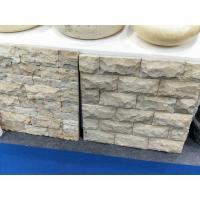 Wholesale Beige Travertine Mushroom Stone,Yellow Stone Wall Cladding,Pillar Wall Tiles from china suppliers