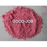 Wholesale Bronopol 99% TC, 10% WP powder Acaricide Products for agriculture crop from china suppliers