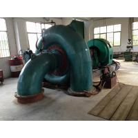 Wholesale 800KW Water Wheel Turbine 82.5M Water Head Synchronous Alternator from china suppliers