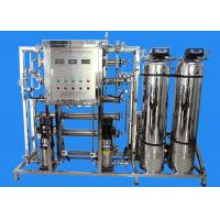 Wholesale 500L RO Water Treatment System For Biopharmaceutical Sterile Water Plant from china suppliers