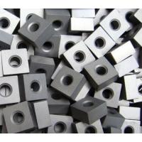 Buy cheap Carbide Insert for Quarry Chain Saw from wholesalers