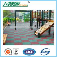 Wholesale Children Play Area EPDM Material Gym Flooring Rubber Granule Non - Toxic from china suppliers