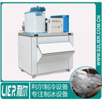 Wholesale 500kg/24h Flake Ice Maker , Ice Making Machine Industrial 2.3KW from china suppliers