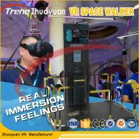 Wholesale Video Game Head Tracking VR Space Walk Simulator With Interactive Platform from china suppliers
