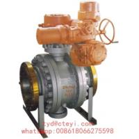 Quality API 6D Side Entry Flanged Ball Valve Class 150 Trunnion Mounted With Electric Actuator for sale