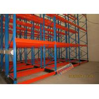 Wholesale Beverage Industry Galvanised Pallet Racking Motorized Movable Storage Racks from china suppliers