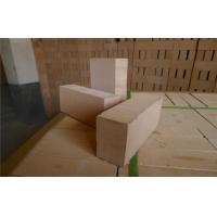 Wholesale Eco Friendly Lightweight Silica Refractory Bricks Insulated Brick Thermal Conductivity from china suppliers