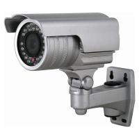 Wholesale 1/4' SHARP CCD, 600TVL, OSD, ATR, 2D-NR, 60M IR Range Led Waterproof IR Camera from china suppliers