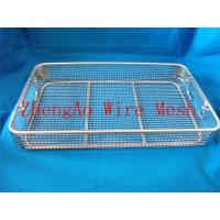 Wholesale Bathroom baskets/ rack from china suppliers