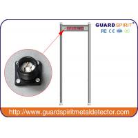 Wholesale High Sensitivity Metal Detector Gate Door For Security , Sound Alarm from china suppliers