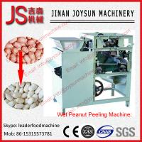 Wholesale Peel Red Coated Peanut Peeling Machine Wet Type 0.75kw 95 % from china suppliers