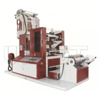 Wholesale High Efficient Two Color Flexographic Printing Machine With ISO9001 SJYT - 45 from china suppliers