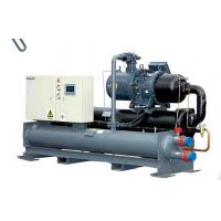 Buy cheap High Power R22 Compact Package Water Cooled Screw Chiller With CE / SGS / ISO from wholesalers