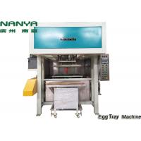 Wholesale Eco - Friendly Waste Paper Pulp Egg Carton Machine With Dryer / Egg Tray Forming Machine from china suppliers