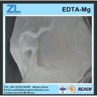 Wholesale edta magnesium disodium salt hydrate for agriculture from china suppliers