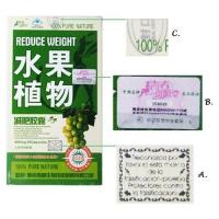 Wholesale 2011 New generation reduce weight fruta planta from china suppliers