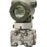 Buy cheap YOKOGAWA EJA130E Differential Pressure Transmitter from wholesalers