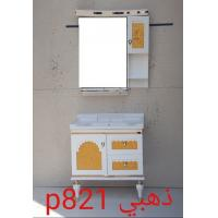 Wholesale LED Lighting Beautiful PVC Bathroom Cabinet Black / White Bathroom Vanities 80cm from china suppliers