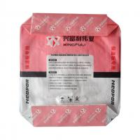 China Tear Resistant PP Valve Pack Bags For Mortar Building Material / Food Additives on sale