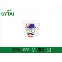Wholesale Fancy Design Mid Size Ice Cream Paper Cups Environmentally Friendly from china suppliers
