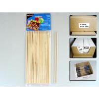 Buy cheap Wooden Skewer from wholesalers
