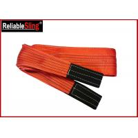 Wholesale Double ply Polyester Flat Webbing Sling Industrial Rigging Straps From 1m to 12 m from china suppliers