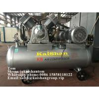 Buy cheap high pressure 40bar Piston Air Compressor for bottle blowing machine from wholesalers